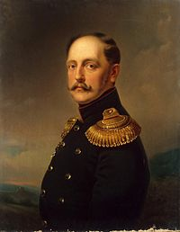Nicholas Pavlovich Romanov