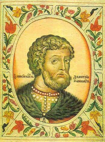Saint Dmitri Donskoi