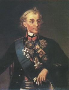 Undefeated General Suvarov