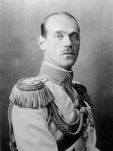 Grand Prince Mikhail Romanov