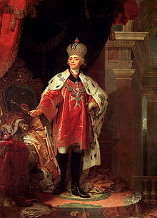 Paul I of Russia